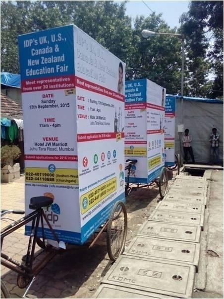 Goldlink outdoor Ads  Mumbai  ...